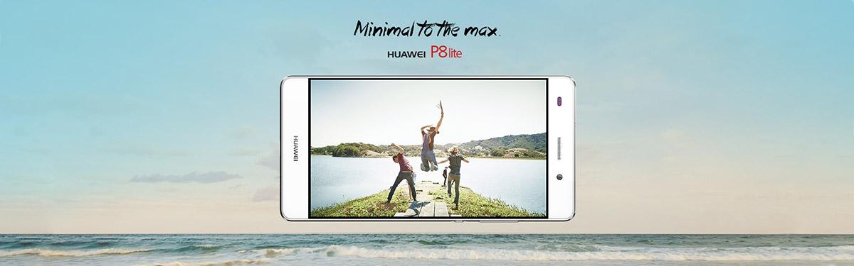 huawei-p8-lite-ird-banner